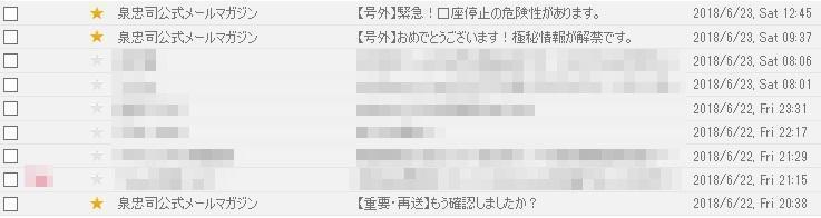 f:id:powerblogs:20180623145459j:plain