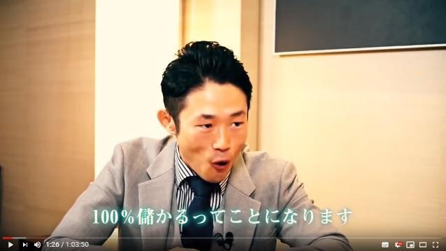 ジャパンビレッジプロジェクト評判