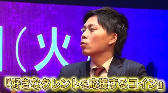ITO中川大輔好きなタレントを応援するコイン